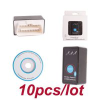 10pcs/lot New Super Mini ELM327 Bluetooth OBD-II OBD Can with Power Switch