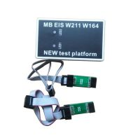 NEW MB EIS W211/W164/W212 Test Platform