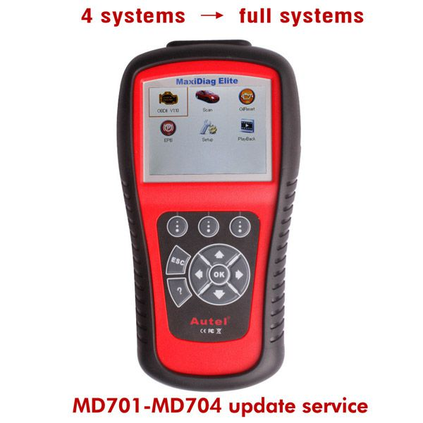 New MD701/MD702/MD703/MD704 Update Service for 4 Systems to Full Systems