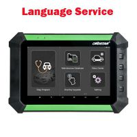OBDSTAR Key Master DP (X300 DP) Full and Standard Change Language Service Turkish, Thai, Portuguese, French, Russian