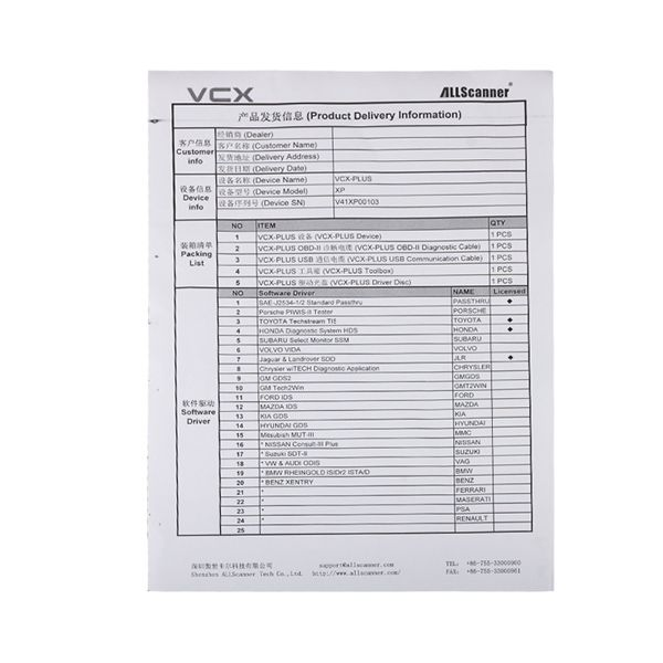New AllScanner VCX -Plus Multi (Toyota V10.30.029+ HONDA V3.014+ LandRover/Jagua JLR V139) 3 In 1 Professional Diagnose and Programming Tool