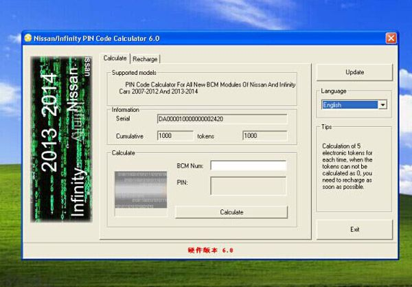 nissan-pin-code-reader-for-new-bcm-modules-software